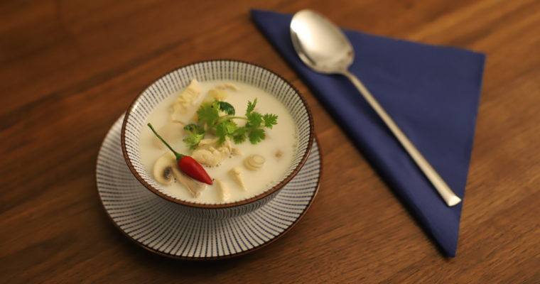 Thai Chicken Coconut Soup (Tom Kha Ghai)